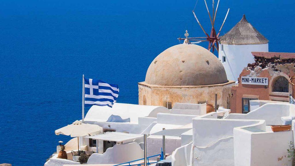 La quiebra de Grecia