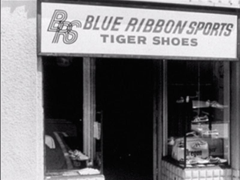 Una de las primeras tiendas de Blue Ribbon Sports